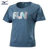 MIZUNO 女裝 短袖 T恤 慢跑 路跑 吸汗快乾 反光印花 煙灰藍【運動世界】J2TA120317