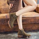 新鬆糕厚底粗跟女短靴馬丁靴側拉鍊防水女靴短筒 小艾時尚