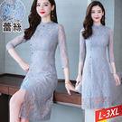 立領弧邊珠玉釦蕾絲洋裝L~3XL【371...