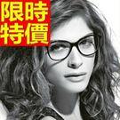 眼鏡框休閒俐落-簡約時尚細邊大框女鏡架3色64ah11【巴黎精品】