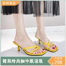 高跟 拖鞋女 新款 涼拖外穿無后跟懶人鞋時尚中跟 涼鞋細跟韓版 聖誕裝飾8折