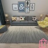 80*120cm 地毯墊客廳茶幾毯簡約房間床邊毯家用【匯美優品】