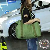 旅行包行李包女手提短途旅行袋大容量多功能健身包正韓休閒單肩包全館免運
