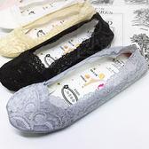 (特價) 嘟嘟安娜 蕾絲隱形襪 一雙入 五色可選 防滑 NO.172 (OS小舖)