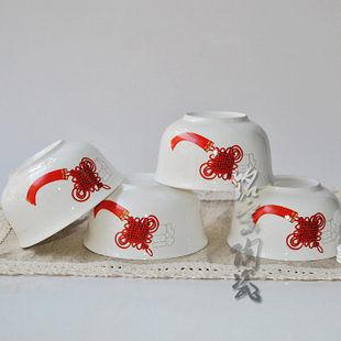 陶瓷餐具套裝 中國結 卡通碗情侶碗 勺不銹鋼筷 節日禮物