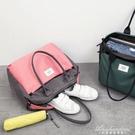 短途手提袋旅行袋行李袋旅行包小行李包套拉桿箱拉桿包 黛尼時尚精品