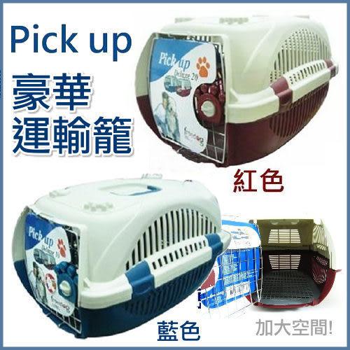 *WANG*Pick up 外出提籠 - 豪華運輸籠-大型/30型