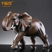 招財大象擺件一對工藝品喬遷開業禮品辦公室桌客廳酒柜家居裝飾