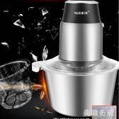 220V絞肉機家用電動不銹鋼多功能攪拌料理機辣椒打餡碎菜攪蒜泥器小型CC3006『美鞋公社』
