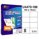 彩之舞 U4470-100 進口3合1白色標籤 2x4/8格直角(105*74mm) - 100張/盒