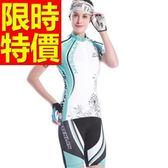 女單車服 短袖套裝-吸濕排汗透氣必備流行自行車衣車褲56y36[時尚巴黎]
