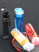 隨身杯 隨手杯 水杯 運動創意便攜塑料男女學生戶外健身水壺 四色可選-黑色地帶
