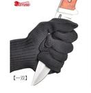 齊邁加厚5級鋼絲防割手套不銹鋼防切割耐磨防護防刀割勞保手套 小山好物