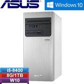 ASUS華碩 H-S640MB-I58400010T 桌上型電腦