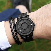 手錶男潮流 學生 網紅 新概念 黑科技 個性 無指針 女男磁力鋼珠星空