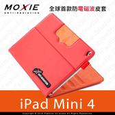 【愛瘋潮】Moxie X iPAD mini 4 SLEEVE 防電磁波可立式潑水平板保護套(皮紋蘋果紅)