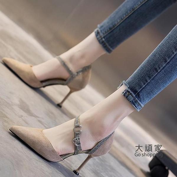細跟高跟鞋 2021新款小清新仙女風高跟鞋女細跟網紅少女春季單鞋貓跟性感百搭 交換禮物