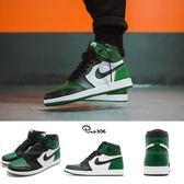 Nike Air Jordan 1 Retro High OG Pine Green 綠 黑 皮革 喬丹1代 男鞋 運動鞋【PUMP306】 555088-302