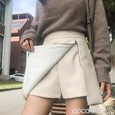 褲裙 2021年秋冬新款不規則半身裙顯瘦皮裙假兩件褲裙一體短褲女短裙潮 coco