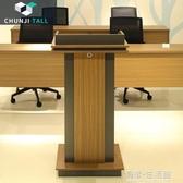 辦公家具演講台學校教師講台接待台迎賓台主持台咨詢台主席台前台AQ 有緣生活館