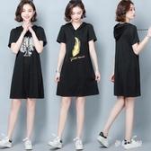 時尚潮流裙子女裝2020夏季新款韓版小個子顯瘦顯高大碼連帽連身裙 FX7227 【夢幻家居】