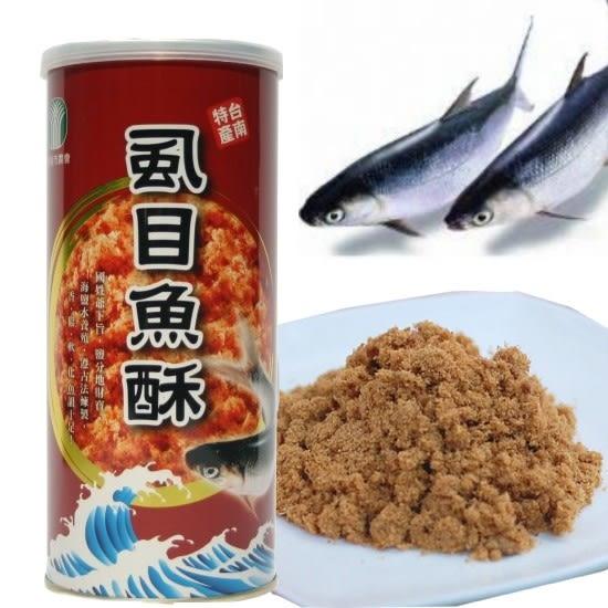 百大台南虱目魚酥300g -新鮮虱目魚肉加工製成