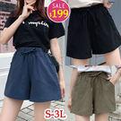 BOBO小中大尺碼【033】鬆緊寬版棉麻休閒短褲 S-3L 共7色 現貨
