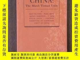 二手書博民逛書店【包罕見】China: The March Toward Uni