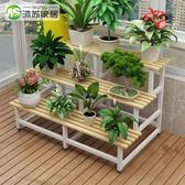 花架子多層室內階梯式落地綠蘿花盆架