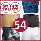 長褲福袋1件 | 54 (35.5-36.5腰)