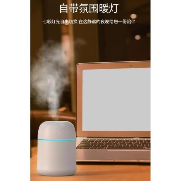 【快速出貨】無需等】極速出貨 免運直出 A1迷你加濕器 USB霧化器 電池家用 香薰機 桌面噴霧加濕