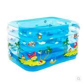 嬰兒游泳池保溫嬰幼兒童充氣戲水池寶寶洗澡桶家用大號新生兒浴盆igo  莉卡嚴選