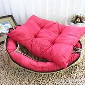 寵物窩絨面  狗窩可拆洗冬季泰迪寵物墊子小型中型大型犬金毛狗屋狗床冬天保暖 宜室家居
