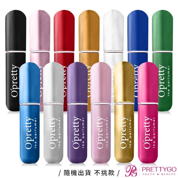 1010 DIPTYQUE 肌膚之華淡香精 Fleur de Peau(5ml)-香水隨身分裝試管試香【美麗購】