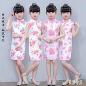 女童旗袍2019夏季新款兒童唐裝中國風童裝小女孩公主風連身裙 CJ1039 『美好時光』