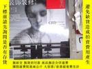 二手書博民逛書店裝飾裝修天地罕見中國室內2016 8Y203004