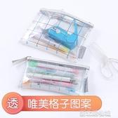 透明筆袋簡約大容量考試用文具袋小學生男女大容量文具格子