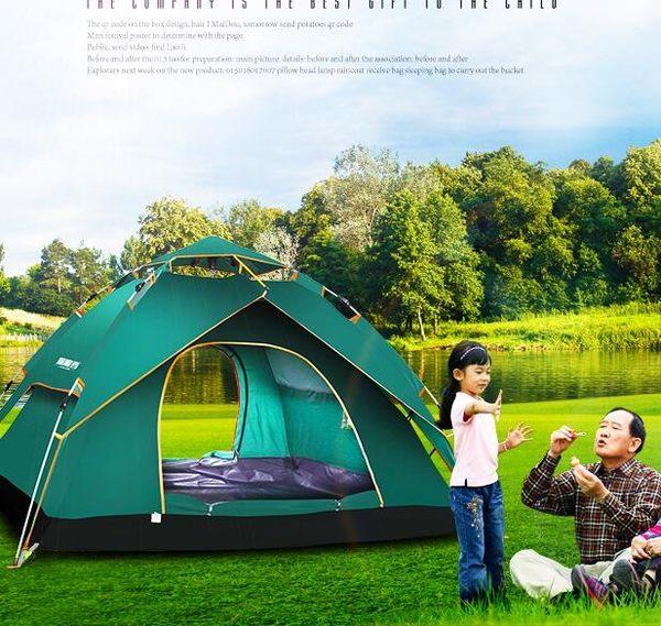全自動帳篷戶外3-4人家庭雙人2人單人野營野外露營jy【店慶八折快速出貨】
