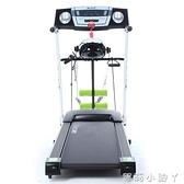 跑步機家用款健身器材多功能電動靜音摺疊智慧 NMS蘿莉小腳ㄚ