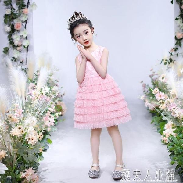 女童洋裝蛋糕裙夏裝禮服兒童裙子洋氣女孩蓬蓬紗裙小童公主裙夏「錢夫人小鋪」