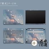 筆記本貼膜華為matebook13/14/D/E/X清新筆電貼紙【君來佳選】