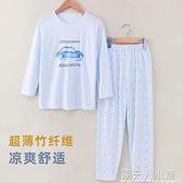 竹纖維兒童睡衣套裝夏季薄款長袖褲空調服男女童中大童家居服睡衣「」