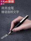 錄音筆 B628筆形錄音筆專業高清降噪 會議學生上課用錄音器筆小隨身
