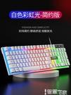 機械手感鍵盤臺式電腦筆記本游戲辦公專用打字USB有線滑鼠鍵盤家用lol電競cf鍵鼠套裝聯想 智慧 LX