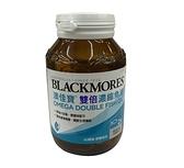 [全新公司現貨] 超低價!BLACKMORES 澳佳寶 雙倍濃縮魚油膠囊 60顆