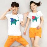 白M  潮t 情侶裝  純棉短T MIT台灣製 親子裝 噴心大象【YC014】 可單買 班服 團體服