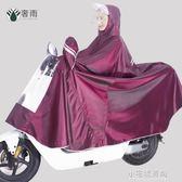 電動雨衣電瓶車成人男女雨披加大加厚單雙人騎行自行車摩托車暴雨『小宅妮時尚』