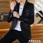 春季男士小西服韓版花紋修身西裝男青少年休閒印花長袖外套潮男裝