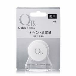 QB零體味七天持久體香膏6g完整包裝 白金級 /有效期201901 【淨妍美肌】