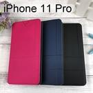 【Dapad】經典隱扣皮套 iPhone 11 Pro (5.8吋)